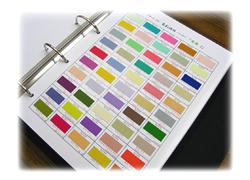 各1ページ(50色)からの販売